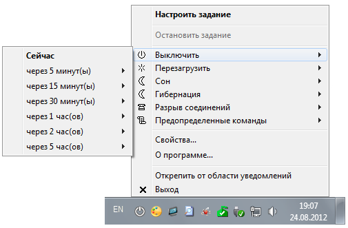 Switch Off Скачать На Русском