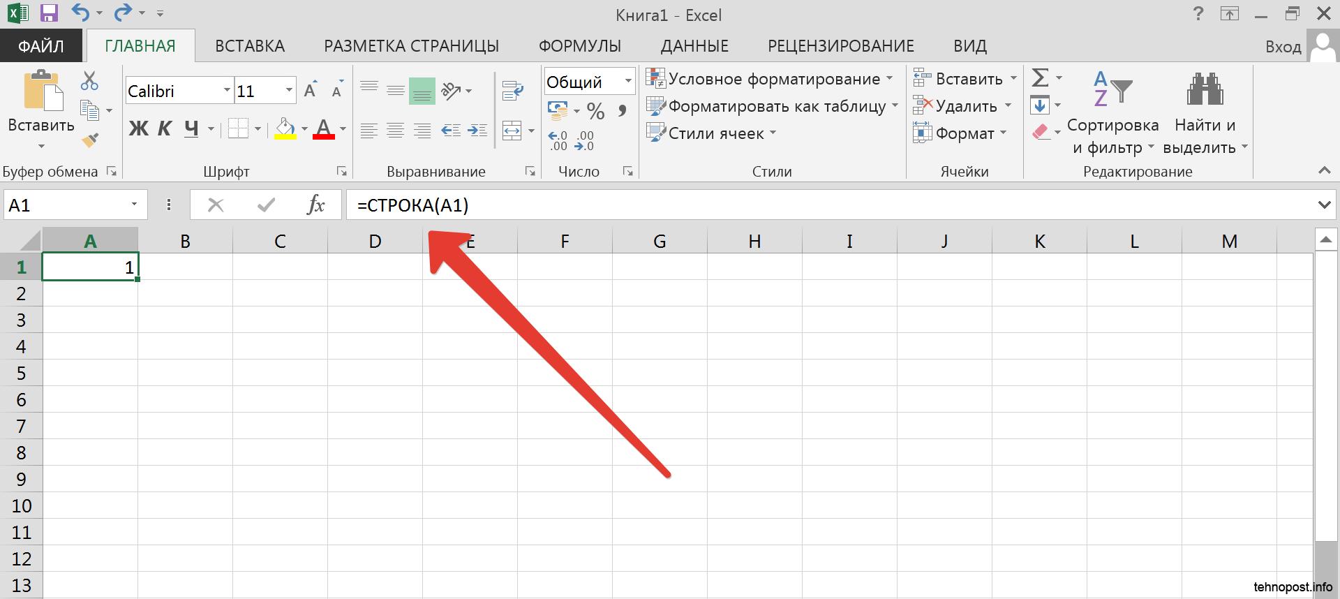 Excel: как поменять цифры на буквы в 52