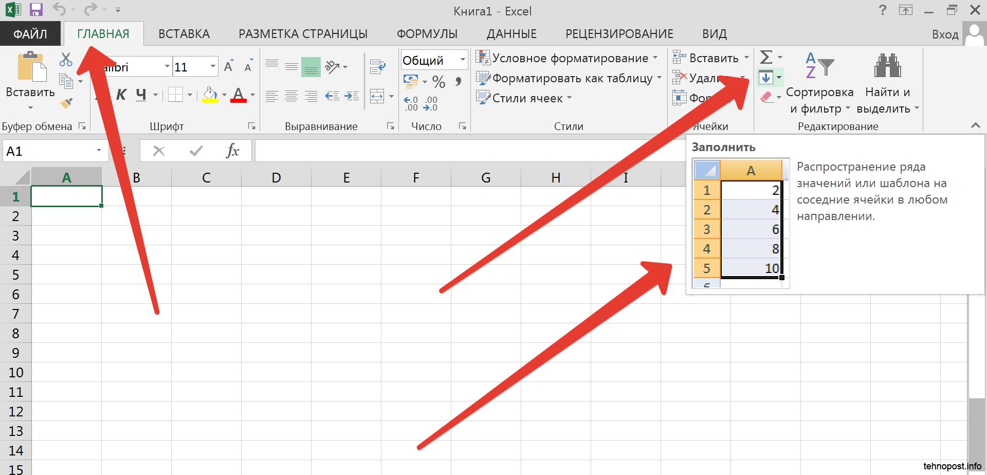 Excel: как поменять цифры на буквы в 22