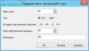 Настройка VMWare Workstation