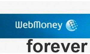 Как удалить себя из WebMoney